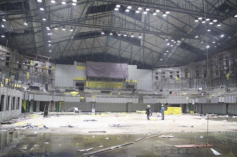 Guangxi, Kína: Sportaréna Ledvilágítása